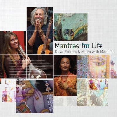 Kumara Mantra (Blessing the Children)