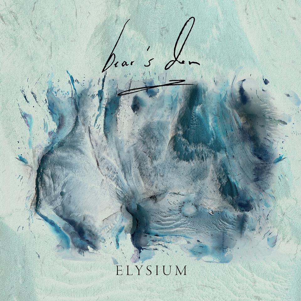 "Elysium 10"" Vinyl with Digital Download"