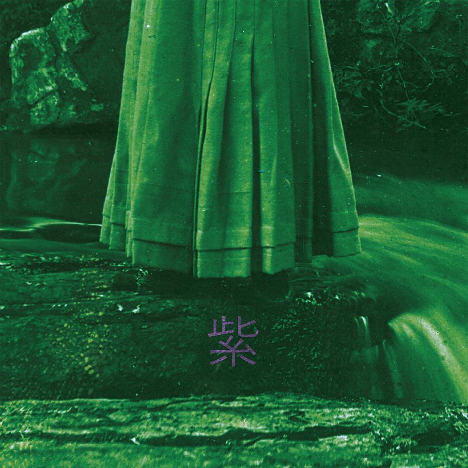 Murasaki EP Vinyl