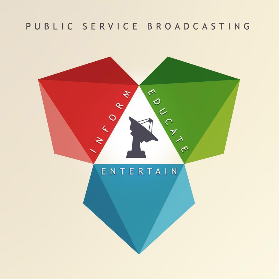 Inform - Educate - Entertain Vinyl Album