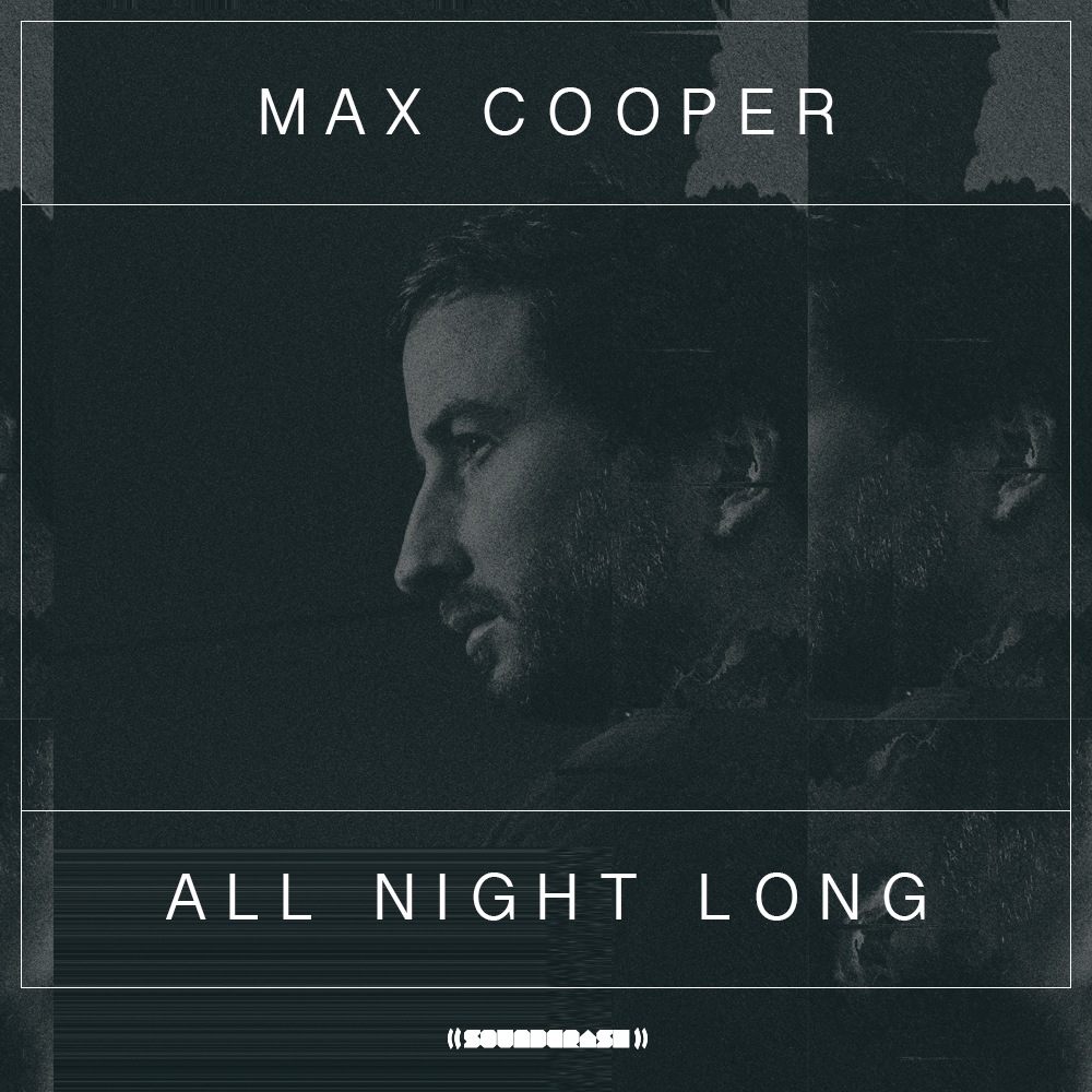 Corsica All Night Long + Max Cooper vinyl package